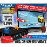 מחשב ALL IN ONE 22 VIEWSONIC + סטרימר ווינדוס 10
