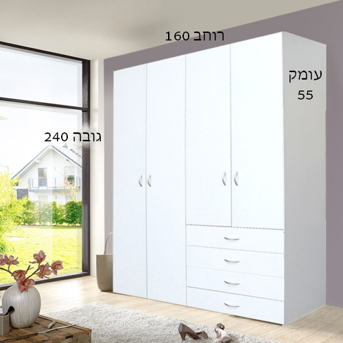 ארון ברק HOME DECOR