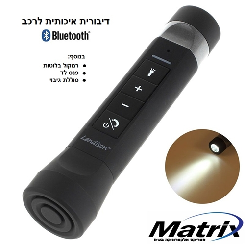 דיבורית BTSP matrix