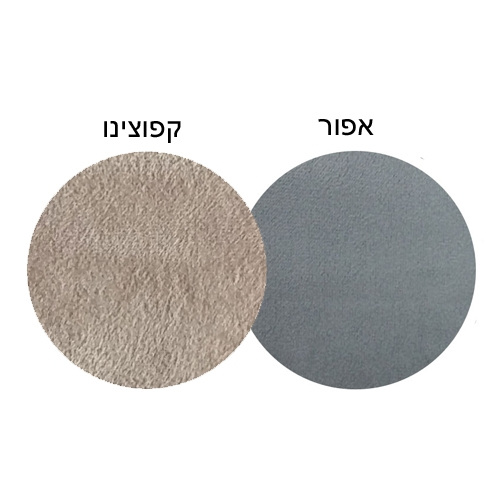 מערכת ישיבה פינתית HOME DECOR דגם פורטו