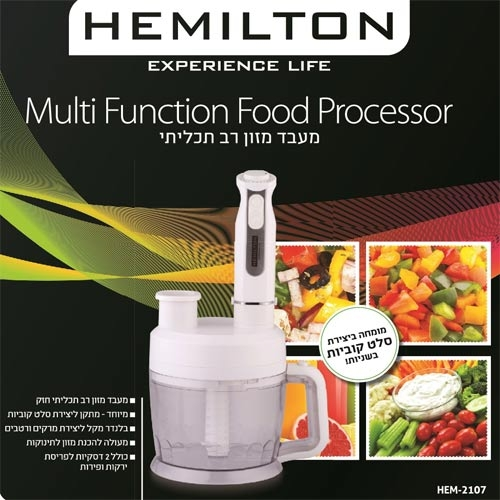 מודרניסטית מעבד מזון קוביות HEMILTON דגם 2107 מנוע 800 וואט 230047- P1000 RH-92