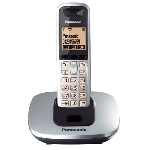 מדהים טלפון אלחוטי דיגיטלי Panasonic KX-TG 6411 DECT 118318- P1000 NG-81