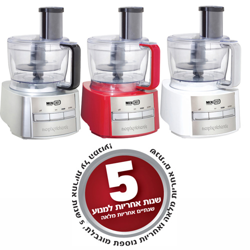 מעבד מזון 48651-7 Morphy Richards