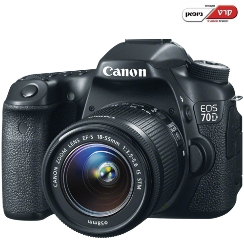 Canon EOS 700D+18-135IS STM