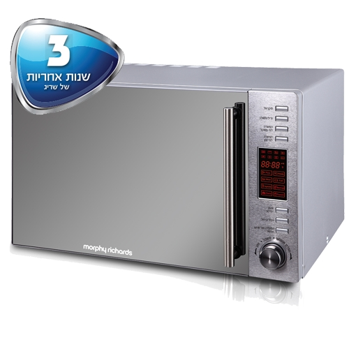 מיקרוגל  44567 Morphy Richards