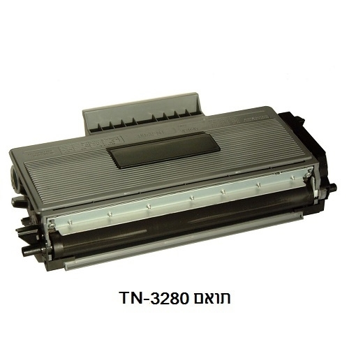 טונר תואם BROTHER TN-3280- צבע שחור
