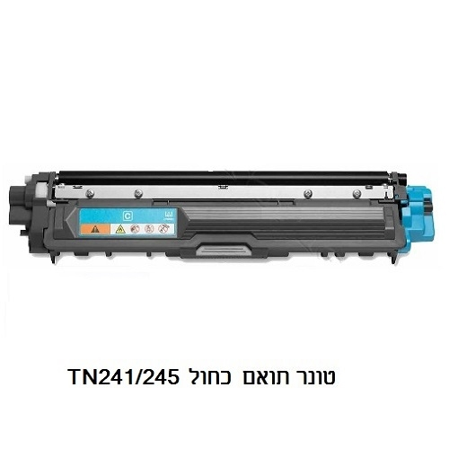 טונר תואם BROTHER TN-241/245C צבע כחול