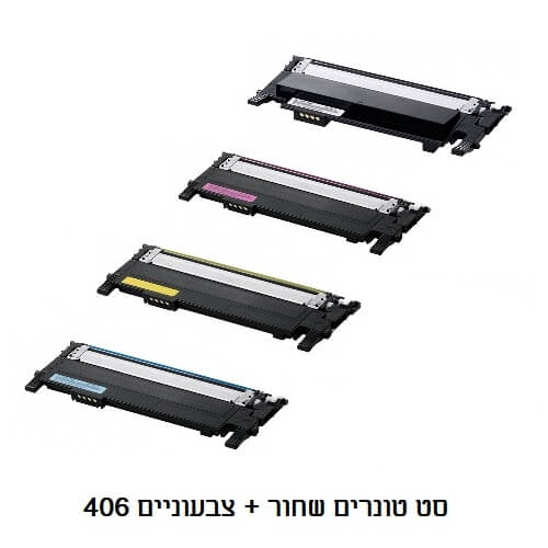 טונר לייזר תואם  FULL406S matrix