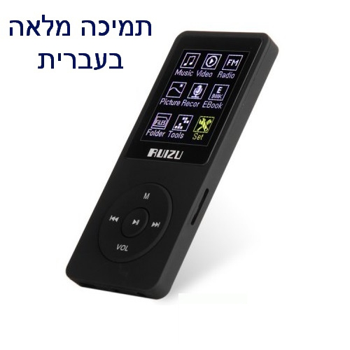 נגן MP3 נגן MP3 matrix