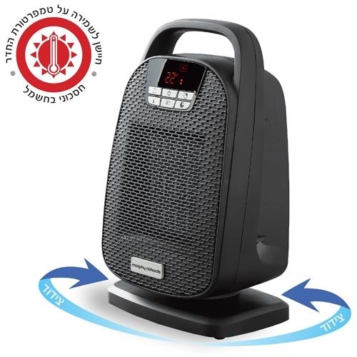 מפזר חום דיגיטלי גוף חימום קרמי iHeat 63122 PTC